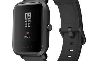 Amazfit Bip — лучшие умные часы от Xiaomi