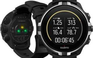 Обзор cпортивных часов Suunto Spartan Sport Wrist HR