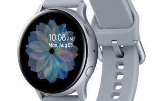 Обзор умных часов Galaxy Watch Active 2