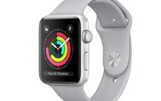 Обзор часов Apple Watch Series 3