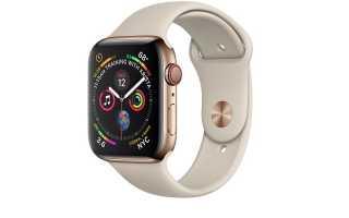 Отличие Apple Watch 3 от Apple Watch 4