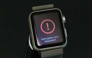 Где находится значок «i» на Apple Watch и что означает