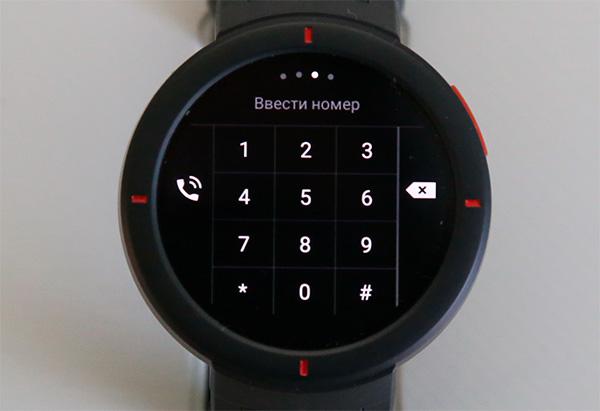 Функции смарт-часов Xiaomi Amazfit Verge