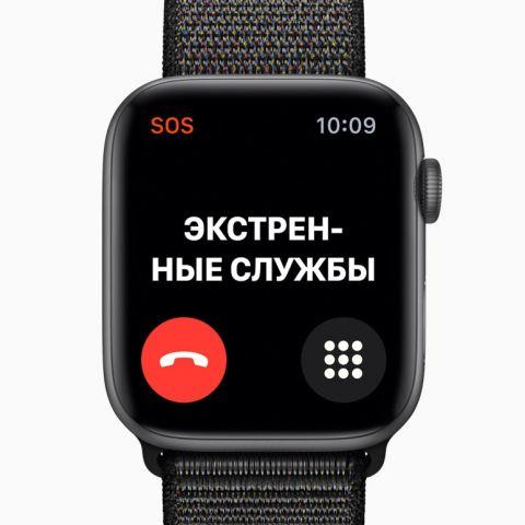 Apple watch series 4 sos