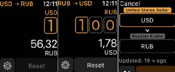 приложение для просмотра курсов валют